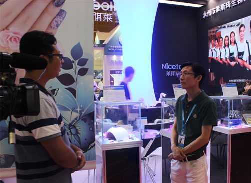 Nicetch Attend the 50th International Beauty Expo